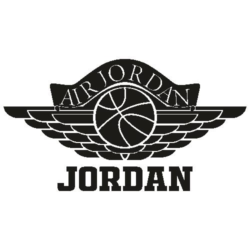 Air Jordan Ball Svg