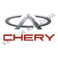Chery Car Logo Vector