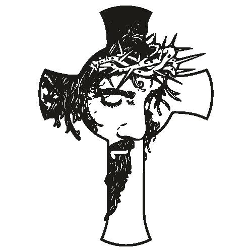 Jesus In Cross Svg