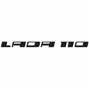 Lada 110 Logo Vector File