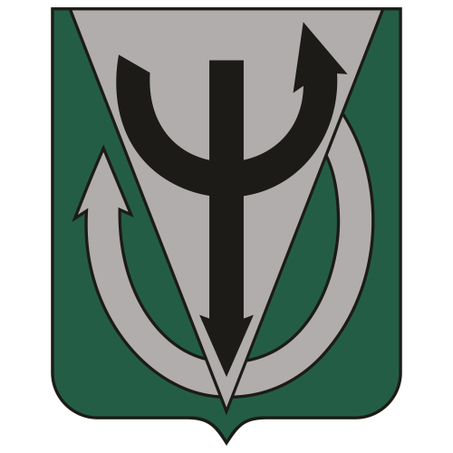 5th Psychological Operations Battalion Svg